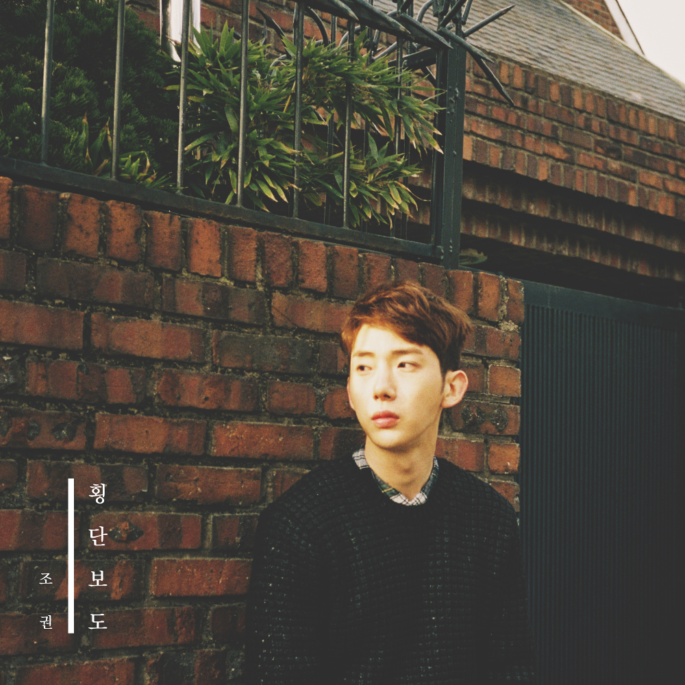 Crosswalk (Jo Kwon)