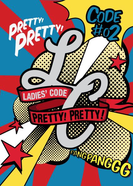 Code 02 Pretty Pretty