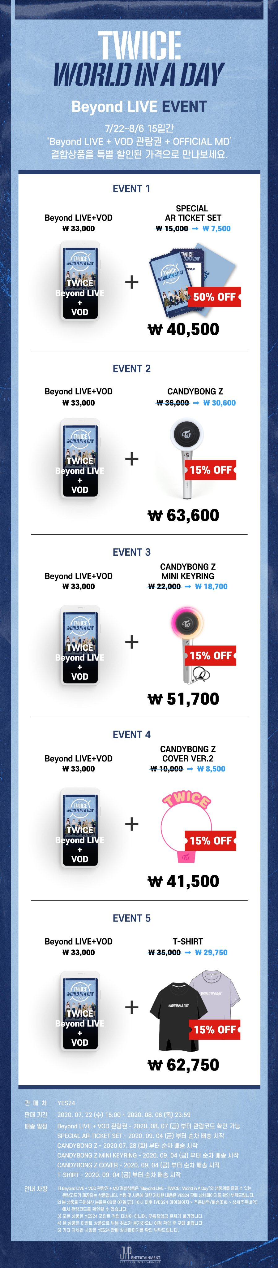TWICE Beyond LIVE - TWICE World in A Day ticket open notice (Korea).png