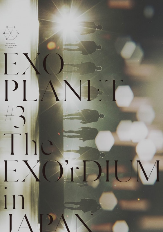 EXO The EXO'rdium in Japan 2Blu-Ray limited edition cover.png