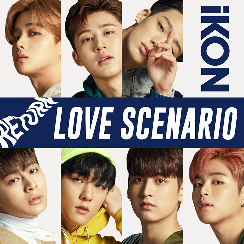 Love Scenario (Japanese single)