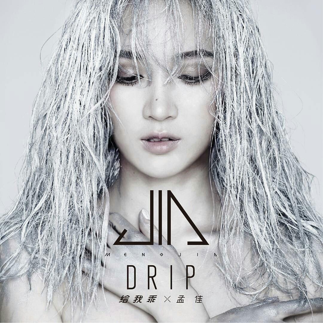 Drip (Meng Jia)