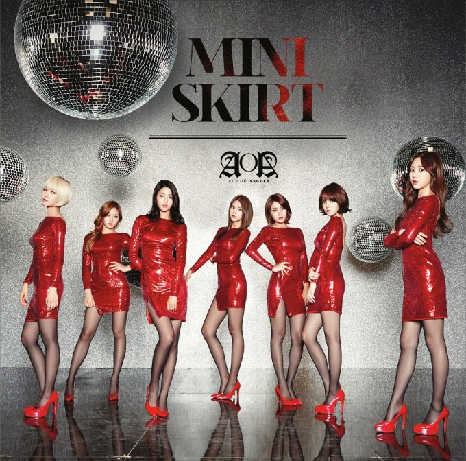 Miniskirt (Japanese single)