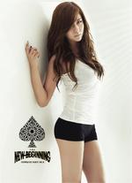 Stephanie The New Beginning promo photo