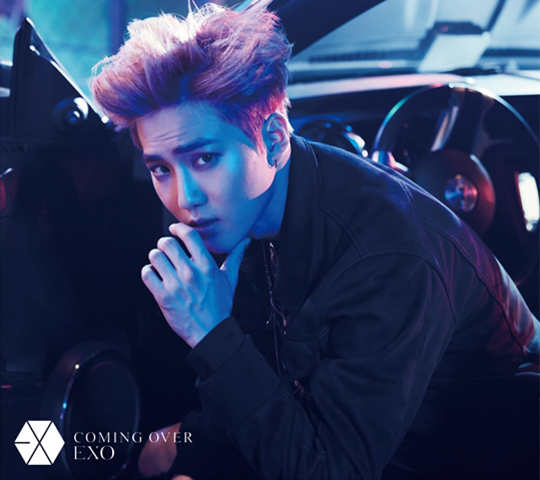 EXO Coming Over Suho edition cover.png