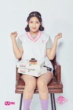 Han Cho Won Produce 48 profile photo (6)