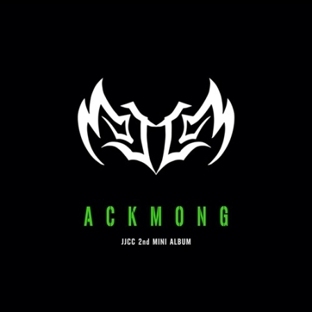 Ackmong