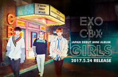 EXO-CBX Girls promo photo (1)