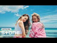 효린, 다솜 (HYOLYN, DASOM) - 둘 중에 골라 (Summer or Summer) MV