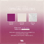 VERIVERY official colors (revised)