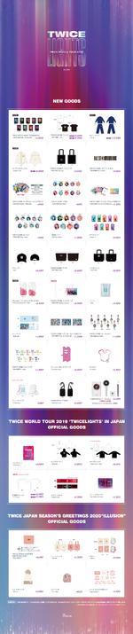 TWICE TWICELIGHTS Tokyo Dome merchandise