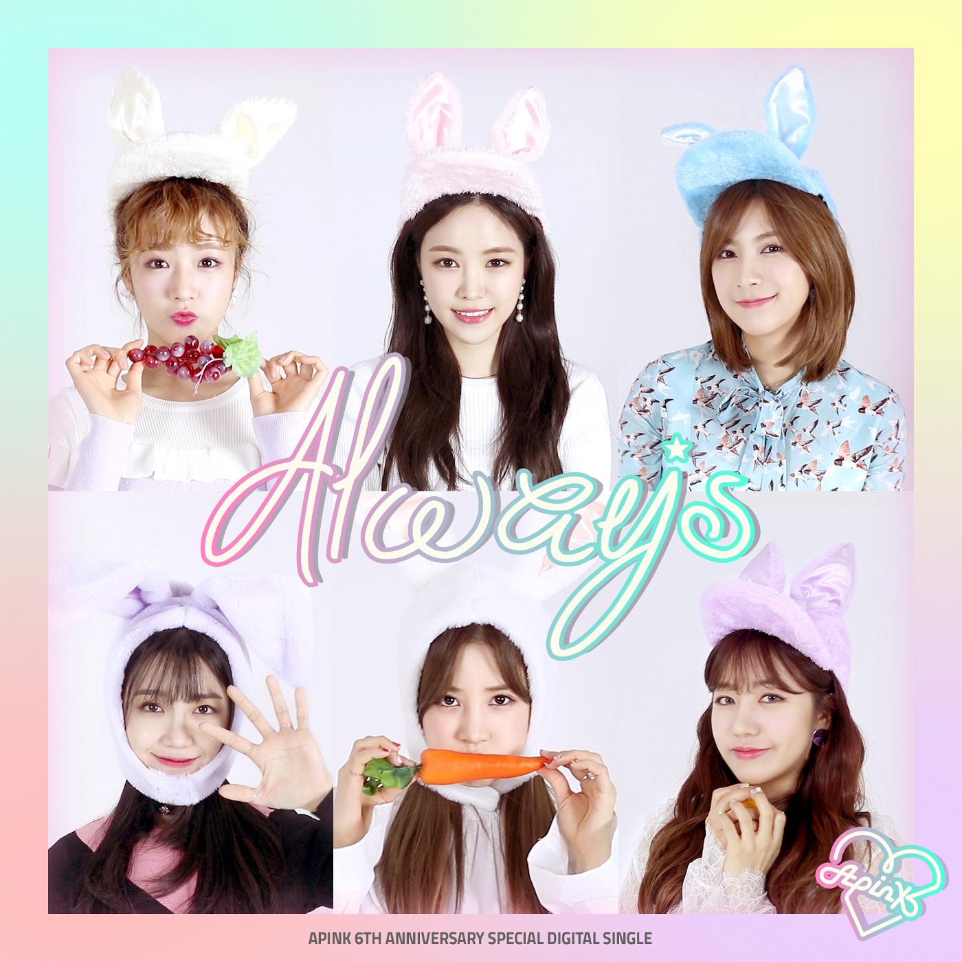 Always (Apink)