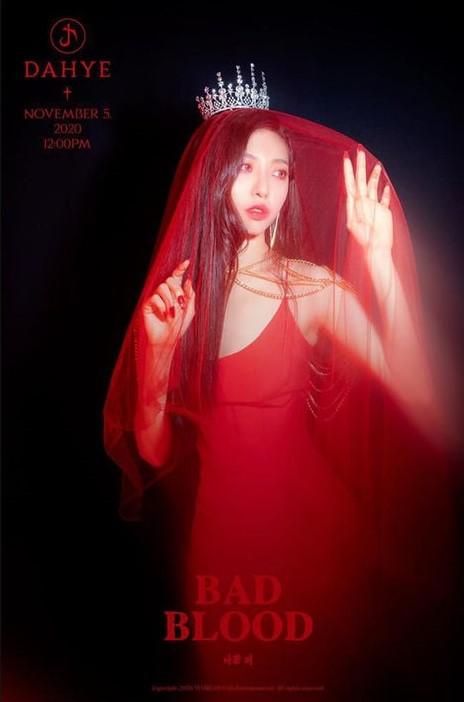 Dahye (singer)