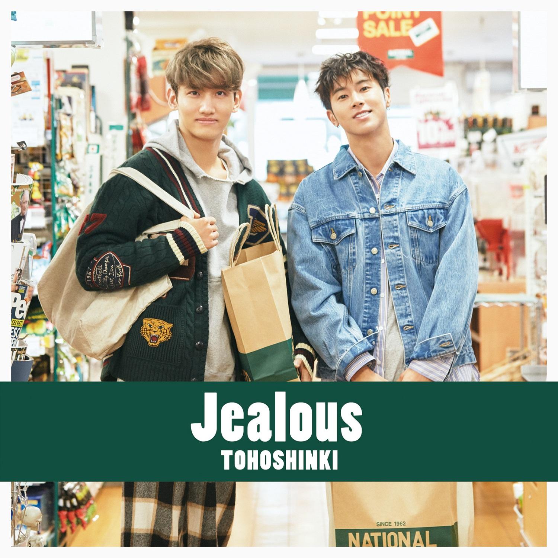 Jealous (TVXQ!)