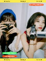 Fromis 9 My Little Society Lee Chaeyoung & Lee Saerom concept photo