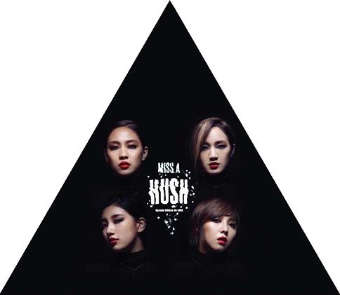 Hush (miss A)