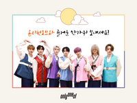 @OnlyOneOftwt on Twitter - Happy Chuseok with OnlyOneOf (September 30, 2020)