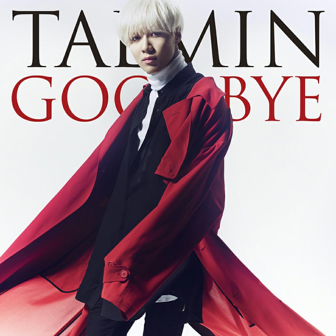 Goodbye (Taemin)