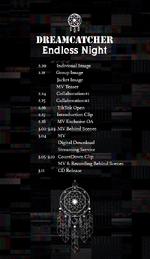 Dreamcatcher Endless Night schedule