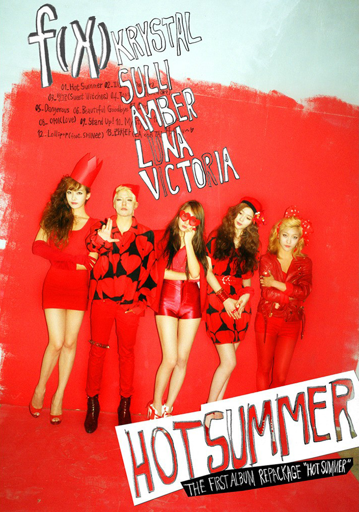 F(x) Hot Summer cover.png