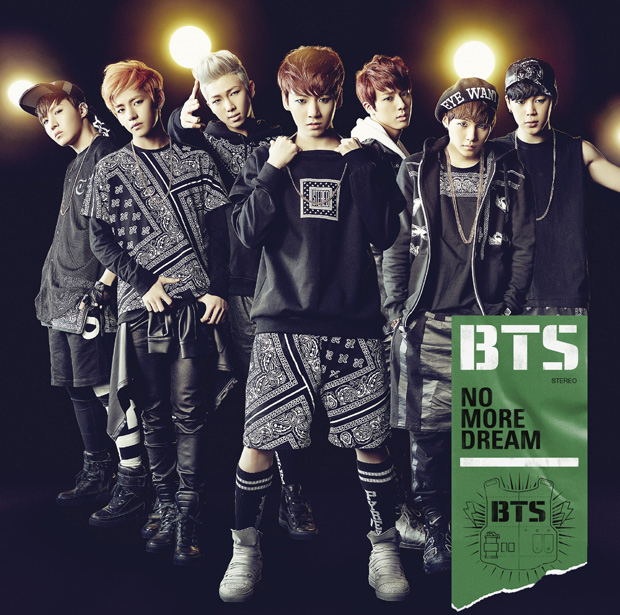 BTS No More Dream Japan Single Limited Edition A.png