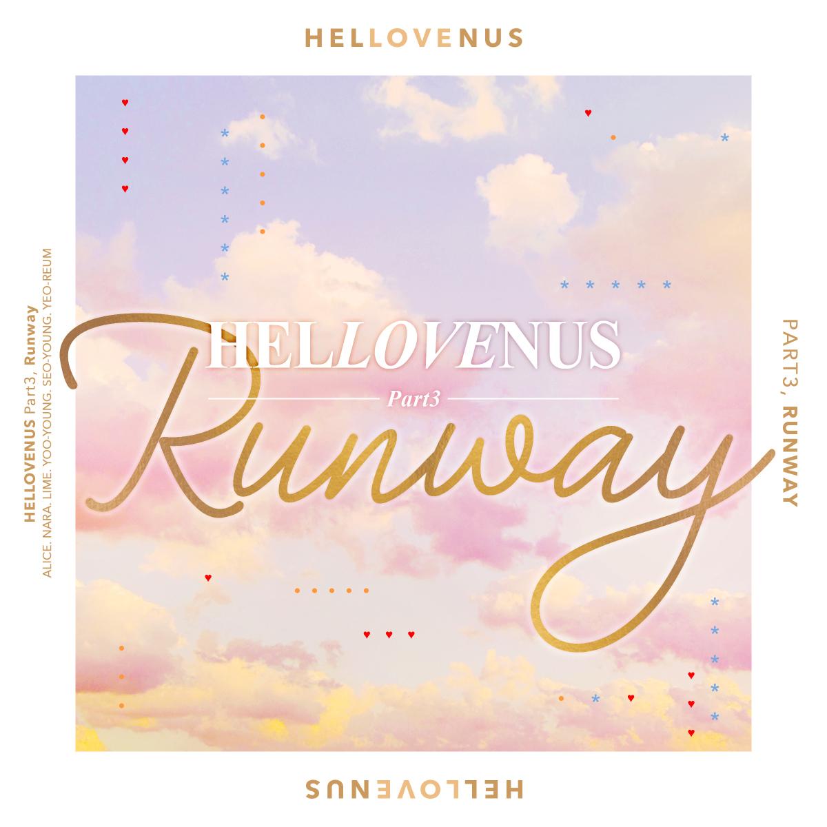 Runway (HELLOVENUS)