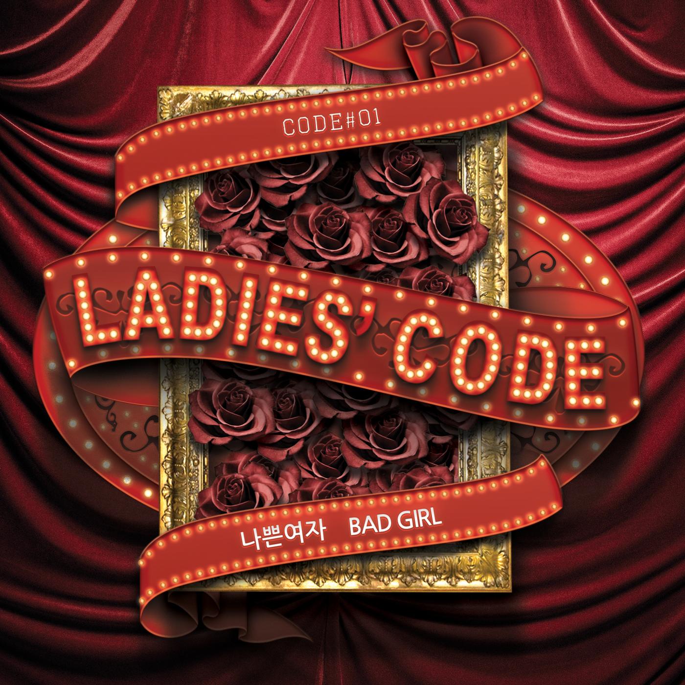 Code 01 Bad Girl