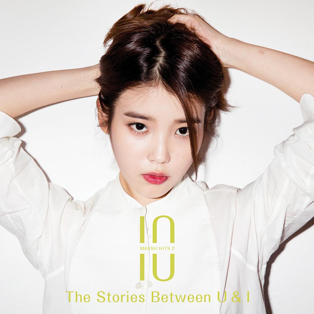 Smash Hits 2 – The Stories Between U & I