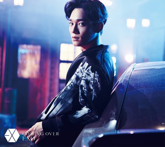 EXO Coming Over Chen edition cover.png