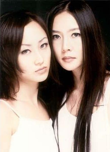 Hush (duo)