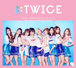TWICE -TWICE Type A cover art.png