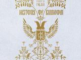History of Kingdom : PartⅢ. Ivan