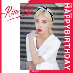 LOONA Kim Lip's birthday Twitter post (February 10, 2021)