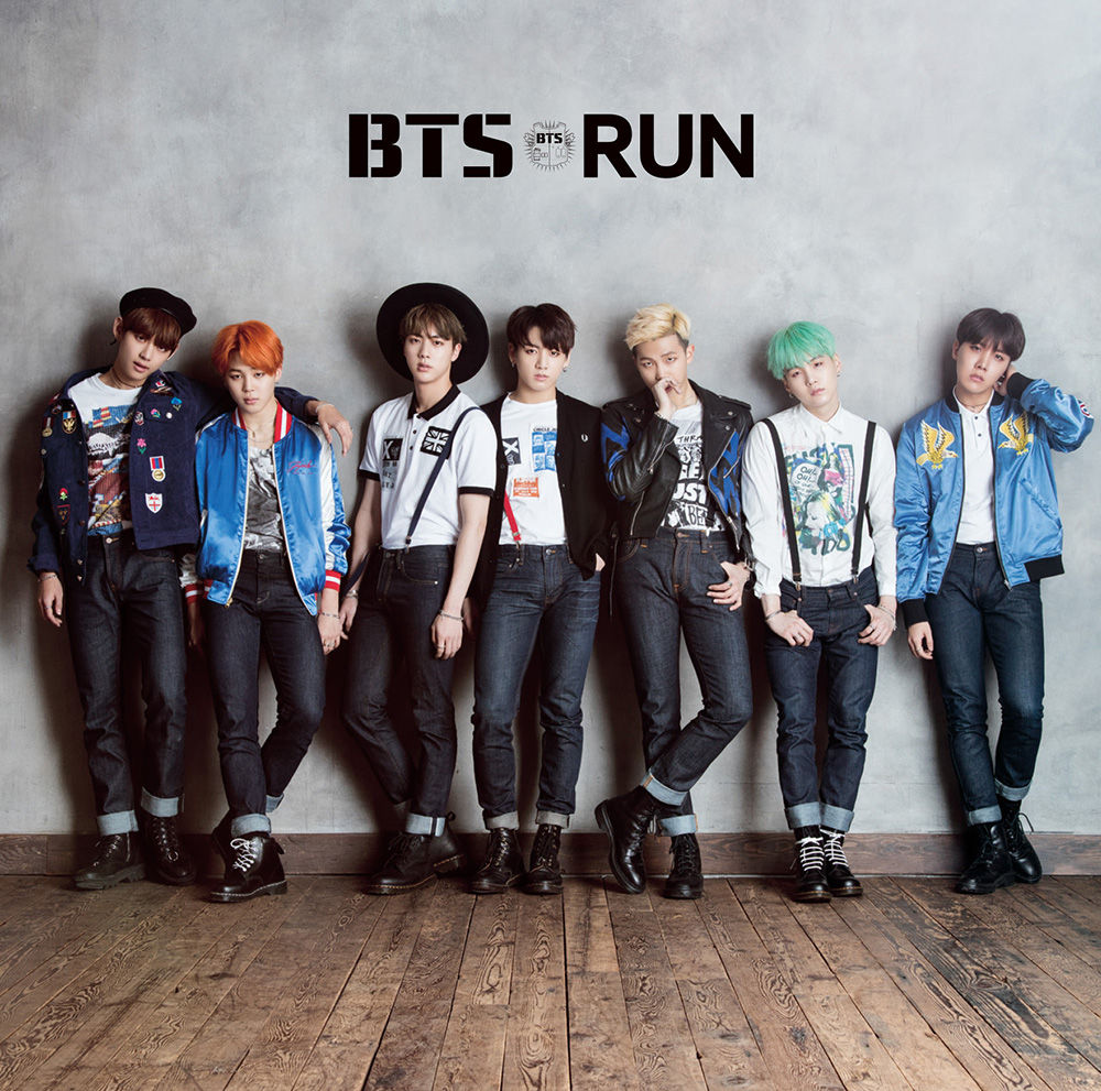BTS Run Japan Single Loppi HMV Limited Edition.png