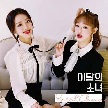 Yves and Chuu ver.