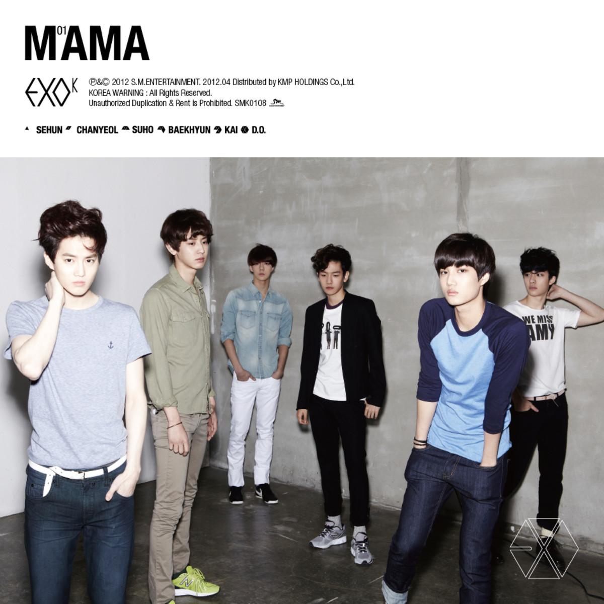 Mama (EXO)