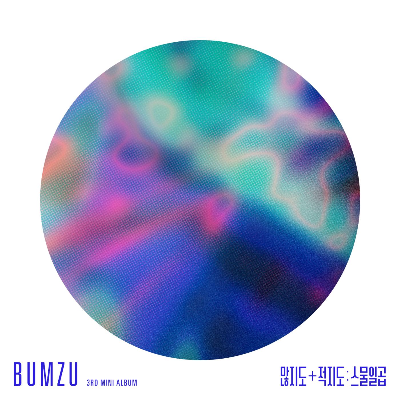 27 (Bumzu)