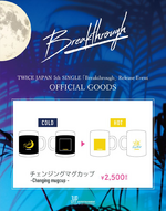 TWICE Breakthrough release event online exclusive item