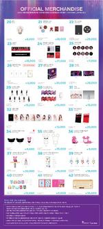 TWICE TWICELIGHTS Seoul merchandise 2