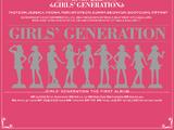 Girls' Generation (album)