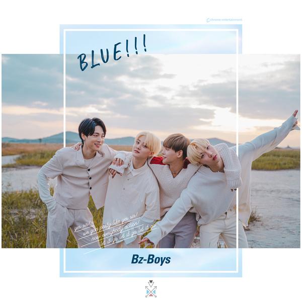 Blue (Bz Boys)