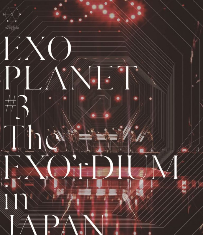 EXO The EXO'rdium in Japan Blu-Ray regular cover.png
