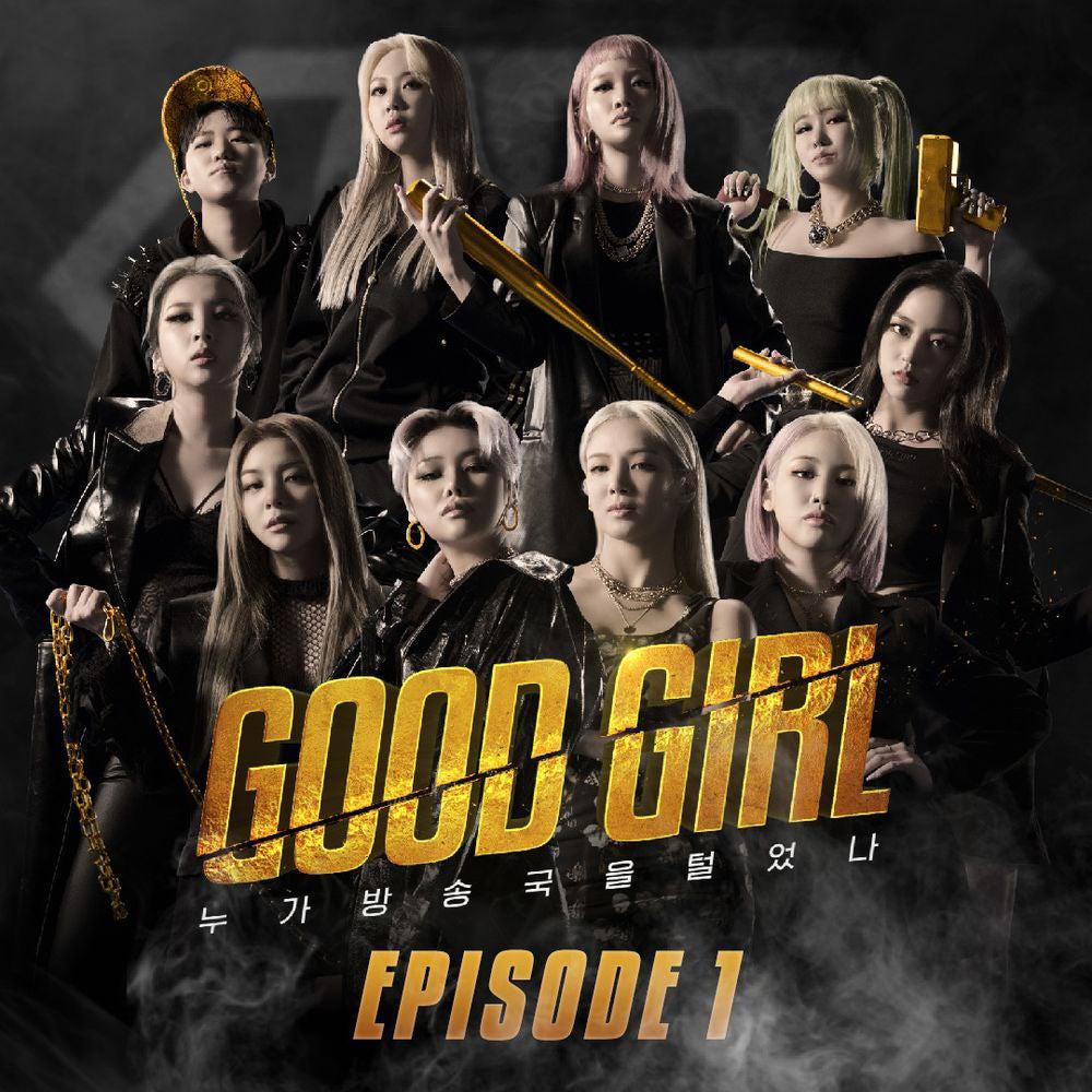 Good Girl Episode 1