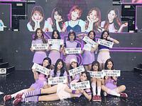 IOI Timeslip Concert Twitter