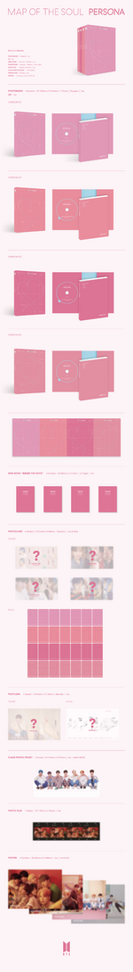 BTS Map of the Soul Persona album packaging detail