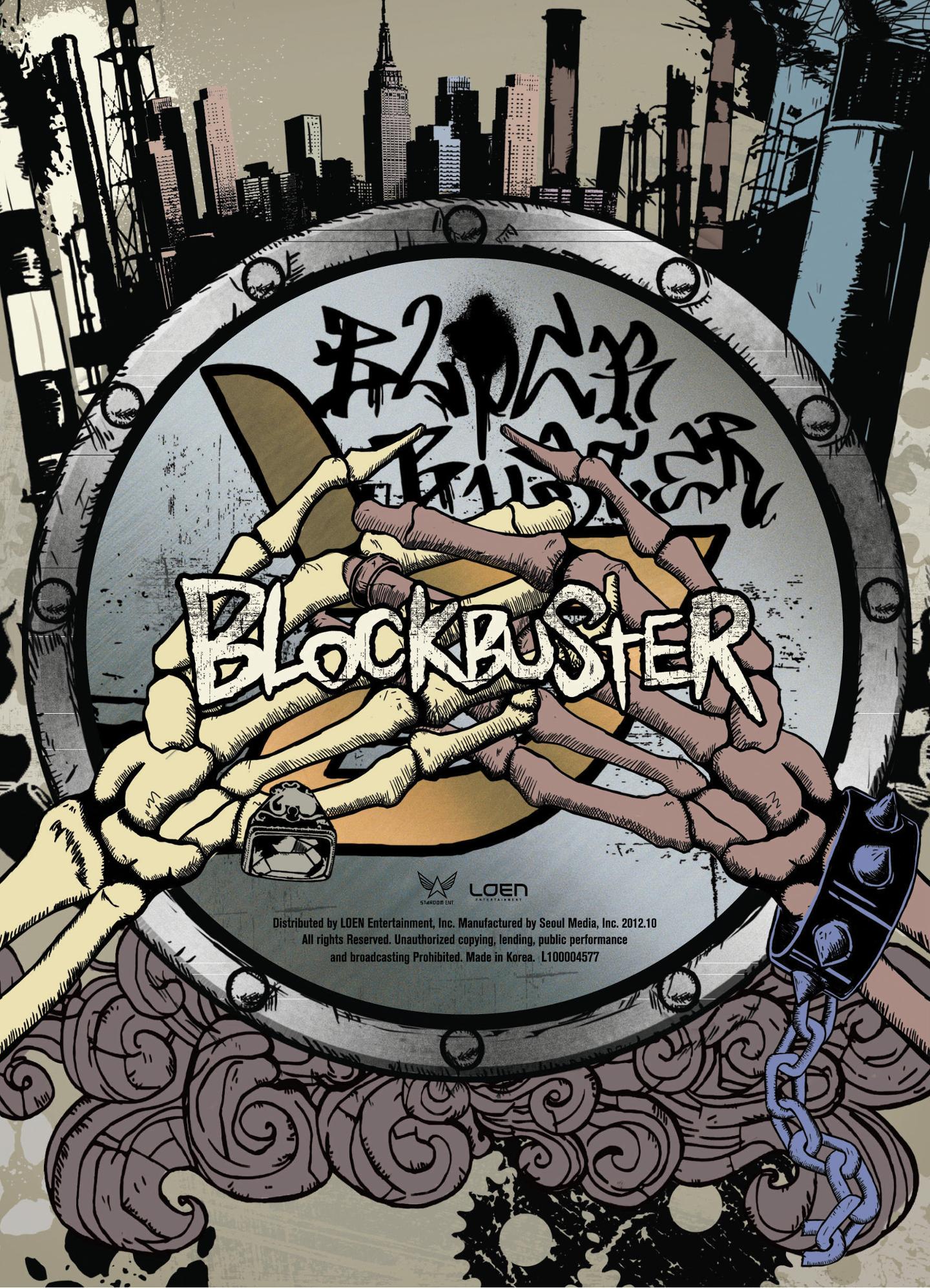 Blockbuster (Block B)