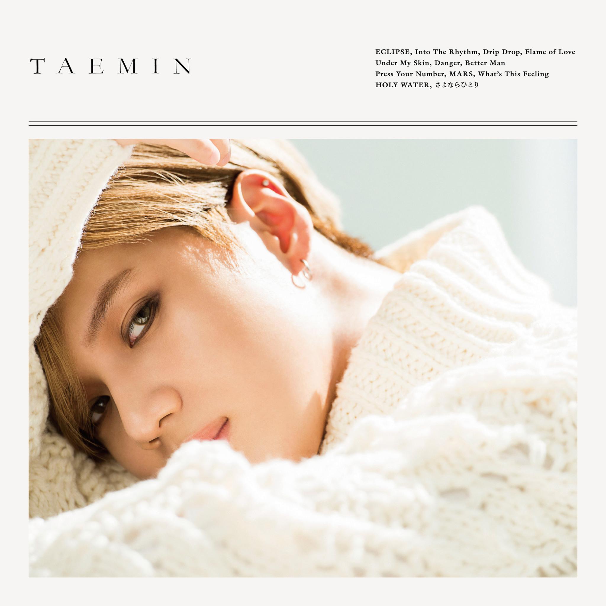 Taemin (album)