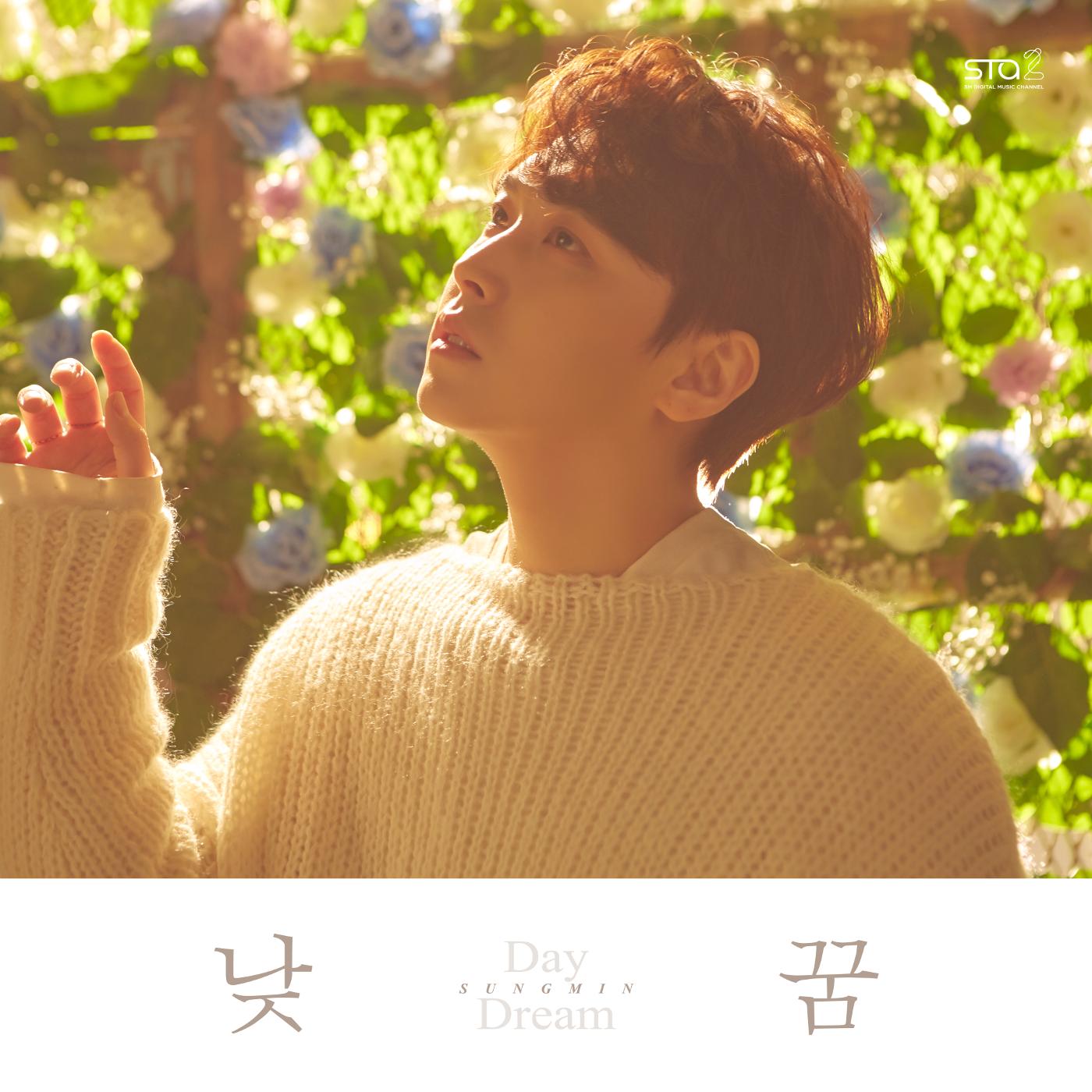 Day Dream (Sungmin)
