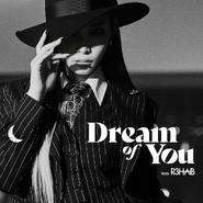Chung Ha Dream of You digital cover