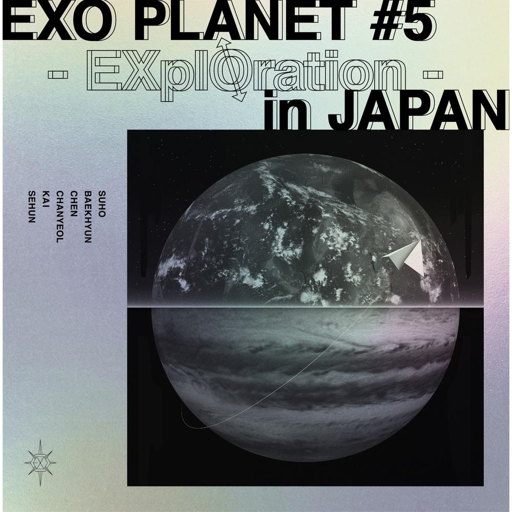 Bird (EXO Planet 5 - EXplOration - in Japan)